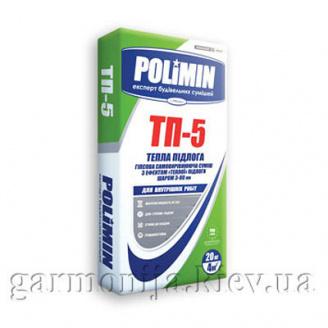 Суміш наливна Polimin ТП-5 (3-80мм) 20 кг