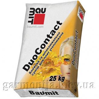 Смесь армирующая Baumit DuoContact 25 кг