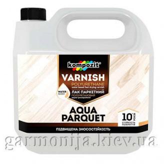 Лак паркетный полиуретановый AQUA PARQUETT Kompozit шелковисто-матовый 3 л
