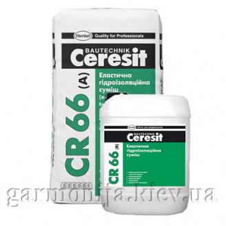 Смесь гидроизоляционная эластичная Ceresit CR 66 22,5 кг