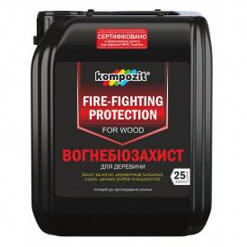 Огнебиозащита для древесины Kompozit 10л