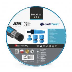 """Поливочный набор CellFast SMART ATS VARIANT™ шланг 1/2"""" 20 м + комплект соединителей"""