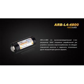 Аккумулятор 26650 Fenix 4800 mAh Li-ion
