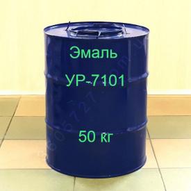 Эмаль УР-7101 полиуретановая-эпоксидная двухкомпонентная