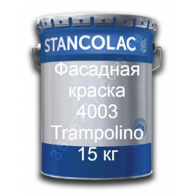 Акриловая фасадная краска Станколак 4003 Trampolino