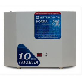Стабілізатор напруги однофазний 7,5 кВт Укртехнологія НСН-7500 Norma-N