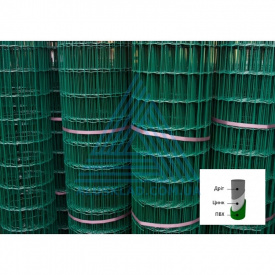Зварна сітка в рулонах 1,5х25 м з ПВХ покриттям (вічко 50х50) для парканів огородження