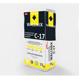 Штукатурка цементно-известковая для машинного нанесения Wallmix C-17