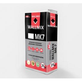 Штукатурка мінеральна декоративна камінцева WALLMIX MK7