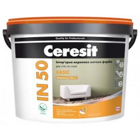 Интерьерная акриловая матовая краска Ceresit IN 50 basic