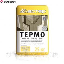 Клей для приклеивания и армировки СТИ Мастер Термо 25 кг