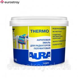 Эмаль акриловая Aura Luxpro Thermo глянцевый 2,5 л