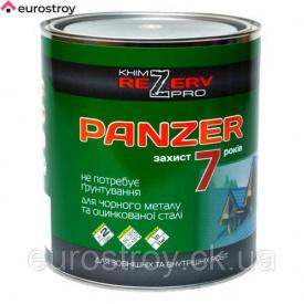 Эмаль Панцир серый металик Химрезерв ПРО 2,5 кг