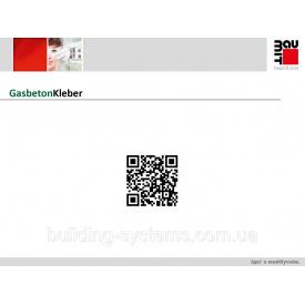 Смесь для кладки и штукатурки газобетонных блоков Baumit GasbetonKleber