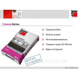 Суміш для влаштування стяжок і будівельних робіт Baumit Estrich-Beton