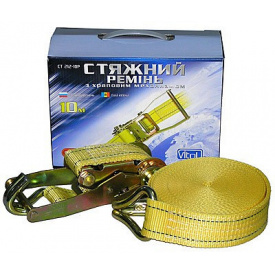 Стяжка груза 5T 50 мм 10 м ST-212-10 YL color box комплект