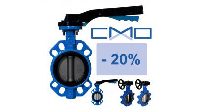Затвори дискові Батерфляй СМО -20%