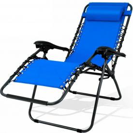 Шезлонг, лежак садовый кресло для отдыха Kesser (KE15235) Синий