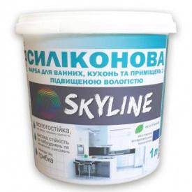 Краска силиконовая для ванной и кухни Skyline 1 л