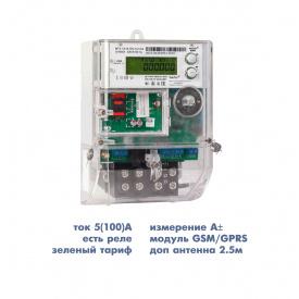 Однофазный счетчик MTX 1G10.DH.2L2-OG4 для зеленого тарифа