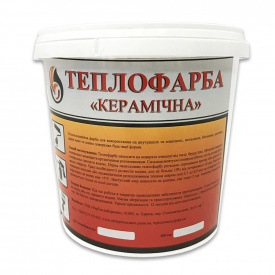Жидкая теплоизоляция УкрТеплоКерамик Теплофарба Керамічна 1 л