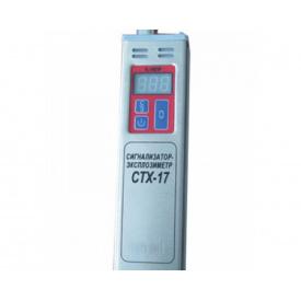 Переносной сигнализатор газа СТХ-17-81 (водород)