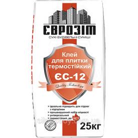 Клей для плитки термостойкий Еврозит ЕС-12, 25 кг