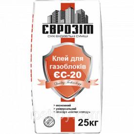Клей для газоблоков Еврозит ЕС-20, 25 кг