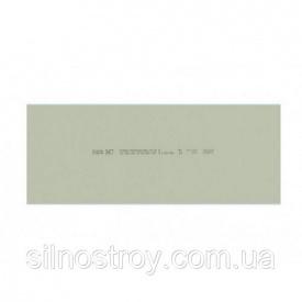 Knauf Гіпсокартон вологостійкий стіновий 2,5 м 12.5 мм