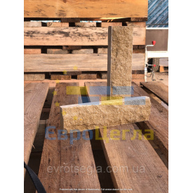 Декоративная плитка Скала стандарт 250х20х65 мм