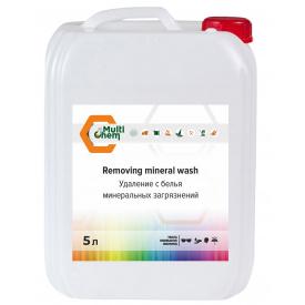 Засіб для видалення з білизни мінеральних забруднень Removing mineral wash 5 кг