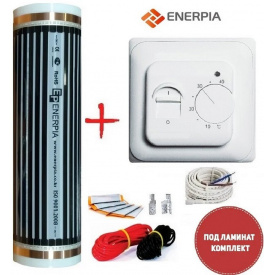 Пленочный теплый пол Enerpia-220Вт/м² 12,0м² (0.5м х 24м) /2640Вт под ламинат с терморегулятором RTC 70