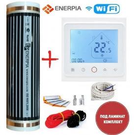 Пленочный теплый пол Enerpia-220Вт/м² 10м² (0.5м х 20м) /2200Вт под ламинат с сенсорным программируемым терморегулятором TWE02 Wi-Fi