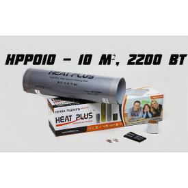 Комплект Теплый пол серия премиумHPР010 (10 м2 2200Вт)