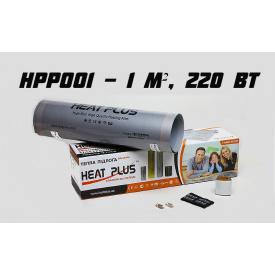 Комплект Теплый пол серия премиум HPР001 (1 м2 220 Вт)