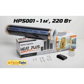 Комплект Теплый пол серия стандарт HPS001 (1 м2 220 Вт)