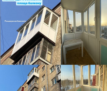 Балкони під ключ в Хмельницькому за 2 доби