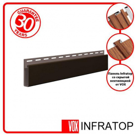 J-планка Софіт VOX Infratop Графітова 3,05м