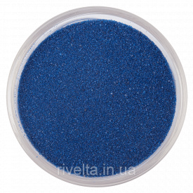 Цветной песок RAL 5002 Ультрамариново-синій