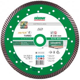Алмазный диск Distar 1A1R Turbo 232x2,5x12x22,23 Elite Max (10115127018)