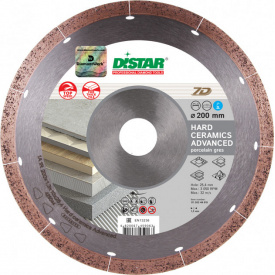Круг алмазный отрезной Distar 1A1R 200x1,3x10x25,4 Hard ceramics Advanced (11120349015)