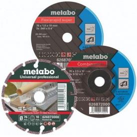 Набор кругов Metabo 76 мм 3 шт (626879000)