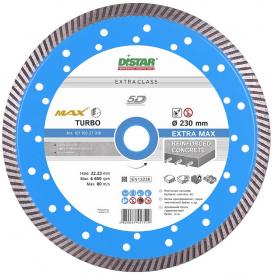 Алмазный диск Distar 1A1R Turbo 232x2,5x12x22,23 Extra Max (10115027018)