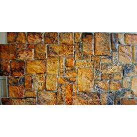 Панели ПВХ Грейс Камни натуральное 0,3 мм 980х498 мм