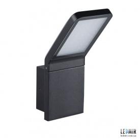 Фасадный садово-парковый светодиодный светильник Kanlux SEVIA 9W