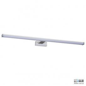 Светодиодный светильник Kanlux ASTEN LED IP44 15W-NW 15W