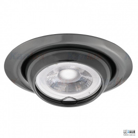 Светодиодный светильник Kanlux Argus CT-2117-GM MR16 Графит