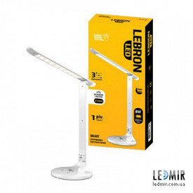 Светодиодная настольная лампа Lebron 8W-4100K Белая