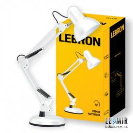 Настольная телескопическая лампа Lebron E27-40W Белая