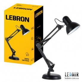 Настольная телескопическая лампа Lebron E27-40W Черная